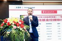 龙航资产蔡英明:坚持赚企业成长和发展的钱