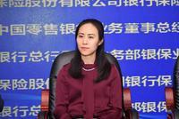 农行机构业务部资深专员蒋畅:银保业务转型面临挑战