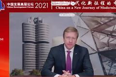 寶馬董事長齊普策:中國現代化國家建設征程會對整個世界產生影響