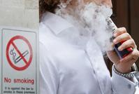 让年轻人远离电子烟 纽约禁售调味电子烟