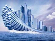 杨伟民:经济发展的需求基础和供给条件没有变