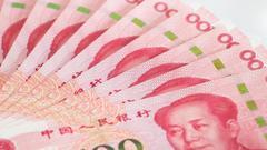 """人民币汇率跌破6.94 专家:短期""""破7""""概率不大"""