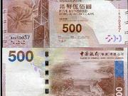 香港金管局在市场买入72.53亿港元 因港汇触及7.85