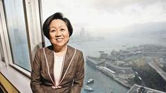 史美伦任新一届港交所主席 曾任中国证监会副主席