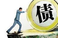 中民投挥别压舱石 绿地121亿接盘董家渡项目