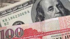 港元兑美元再次逼近7.85 或触及弱方兑换保证