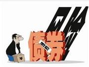天量债务排队炸雷 300亿私募巨头合晟资产疑似中招