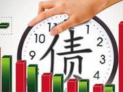 """中民投债""""18民生投资SCP005""""兑付存在不确定性"""
