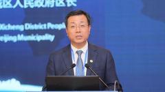 北京西城区长:将成立金融街服务局承担综合服务职能