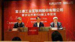 工业富联董事长陈永正:股东期望很高 我们的压力很大