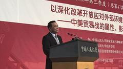 中国人民大学经济研究所联席所长毛振华