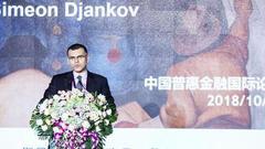 图文:世界银行Simeon Djankov分享2019世界发展报告