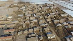 什么是集体经营性建设用地?直接入市意味着什么?