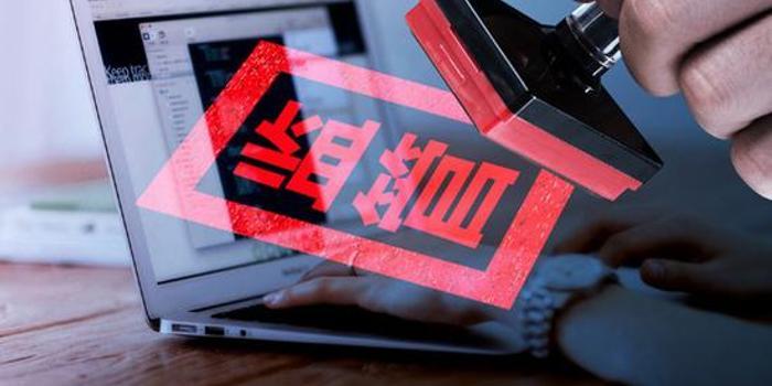 上海银保监局:警惕P2P冒充保险人员骗取保单贷款资金