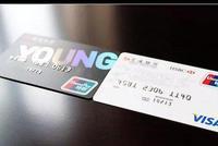 交行信用卡被盗刷多方投诉无果 一场维权陷入死循环