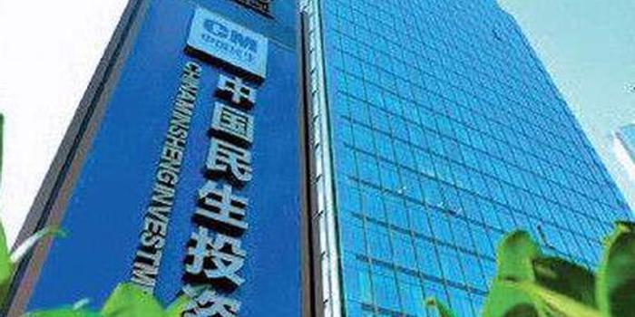 怎么利用网络赚钱_中民投所持上海民投小额贷款公司1亿元股权被冻结