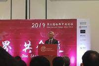 亚投行行长金立群:中国需要做更多事来赢得社会信任