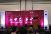 马蔚华:中国将会成为影响力投资大国