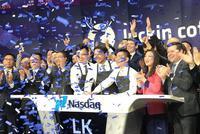 瑞幸咖啡登陆纳斯达克 全球最快IPO公司诞生