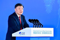 陈竺:中国成为发展中国家中医疗卫生服务最前沿国家