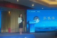山水文园张晓梅:中国文旅市场潜力巨大