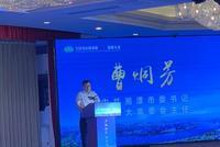 湘潭市委书记:八大支撑为湘潭带来宝地效应