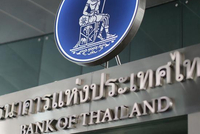 泰国央行意外宣布降息25个基点 为四年多以来首次