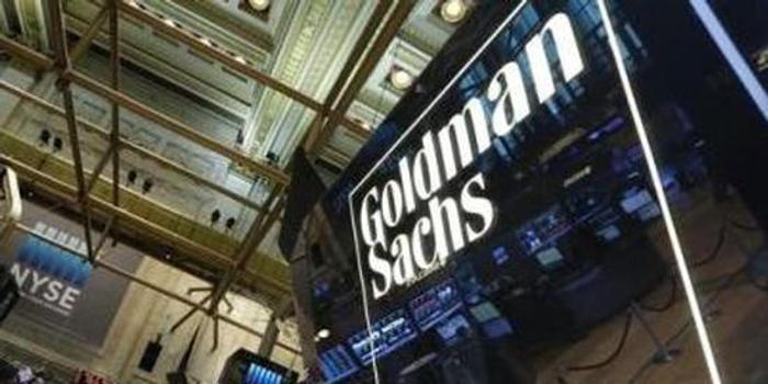 高盛:全球市场低迷 但仍看好服务类股票