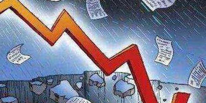 美国银行:未来12个月经济衰退几率将提高至三分之一