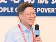 汤敏:如何为扶贫和乡村振兴大规模培养人才