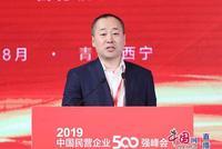 滕泰:把握全球经济结构变化中的中国机遇