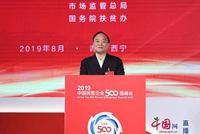 李书福宣读民企倡议:加大技术创新力度 严格守法诚信