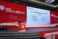 """报告:179家民企500强参与""""一带一路""""建设 热情高涨"""