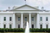 传白宫讨论美联储主席轮换制 以限制鲍威尔的权力