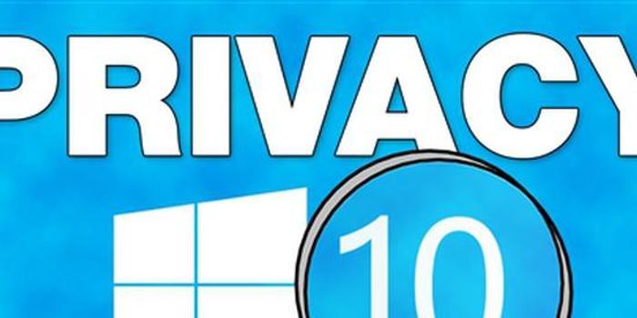 荷兰监管机构发现微软Windows系统存在潜在隐私漏洞