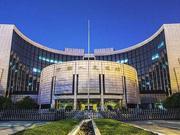 央行印发《金融科技发展规划(2019-2021年)》(全文)