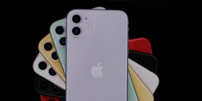 郭明錤:iPhone 11预购优于预期 上调出货至7500万部