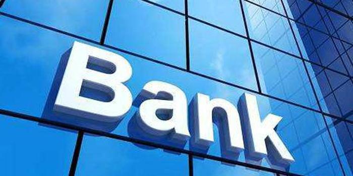 吴晓灵:银行理财子公司可能对基金业形成不公平竞争