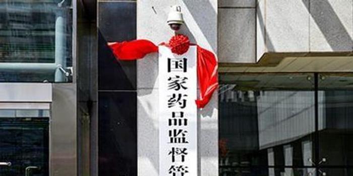 上海研發!全球17年來首款阿爾茲海默癥新藥獲批