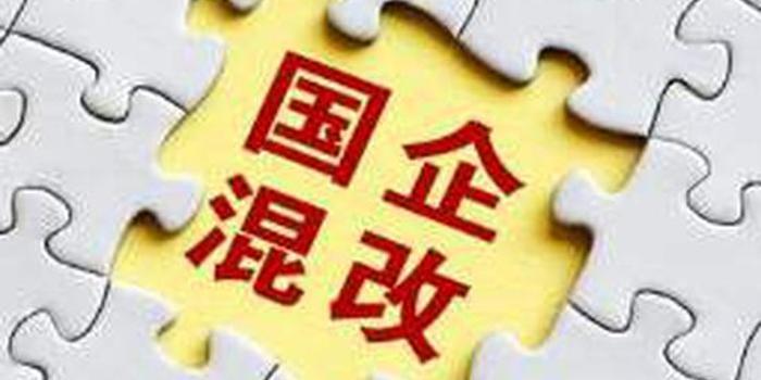 中国电子科技集团:两公司纳入国家第四批混改试点