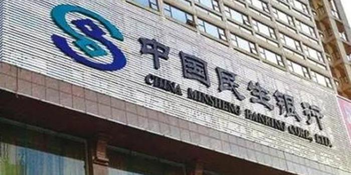 民生银行北京分行为医疗器材小微企业提供资金支持