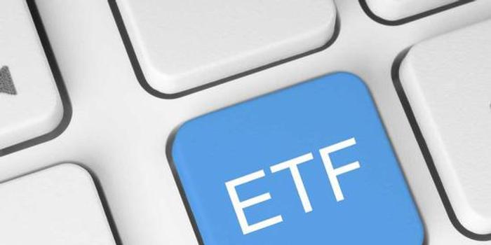 首席投资官:三步管理投资流程 选择ETF构建组合