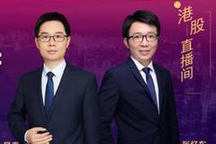 9月10日張憶東、華夏南方嘉實國泰上投摩根新華永贏浦銀安盛直播