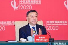發改委副主任唐登杰:我國經濟結構持續優化 創新驅動發展成效明顯