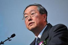 周小川:從三個方面改進和完善多邊主義
