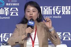 胡瑩:女性尊重數據的特質 在這個時代應得到更大的發揮