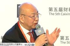 方風雷:中國資本市場是全球最有競爭力的