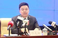 擔心海南特殊政策會隨經濟發展而調整?海南省委秘書長回應