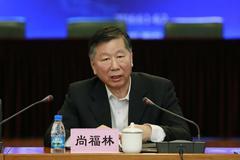尚福林:為實體經濟發展營造適宜貨幣金融環境 保持適度貨幣增長