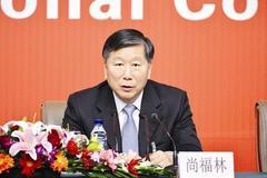 尚福林:防范國外超常規貨幣政策的貨幣溢出效應和輸入性風險